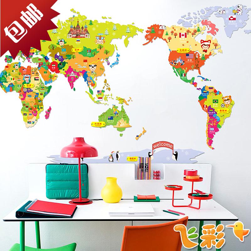 a款 世界地圖升級版大飛彩世界地圖墻貼紙 民族地圖兒童房裝飾幼稚園背景墻壁貼畫