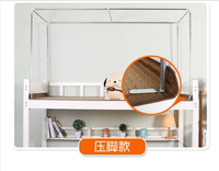 Simple bed curtain bracket, bedstead support, stainless steel pole school, a set of bed curtains, Princess wind bedroom, mosquito net
