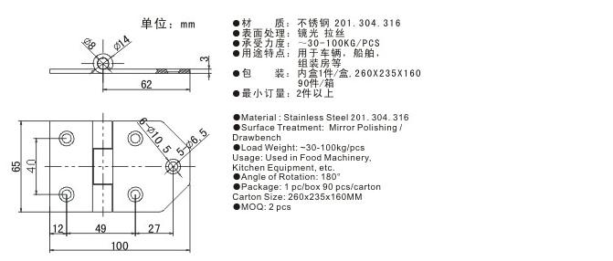 304 stainless steel oven, oven door hinge hinge, heavy ship machinery, automotive door industrial hinge