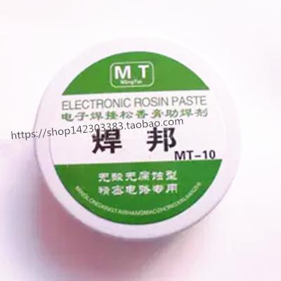 Lot Bang MT - 10 elektronischen Schweißen kolophonium paste Flux - keine säuren, Korrosion - schaltung für die spot -