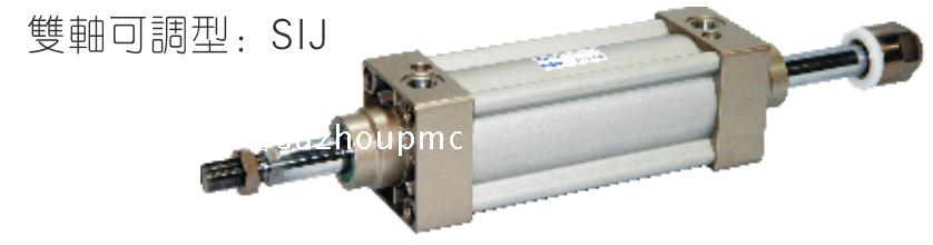De oorspronkelijke AIRTAC verplaatsbare cilinder SIJ125*200-75-SSIJ125*200-1 gast.