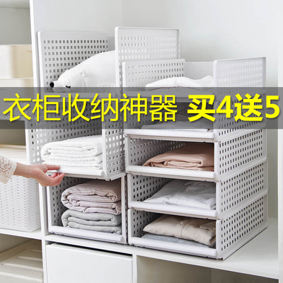 Cabinet Storage Yousiju wardrobe finishing artifacts wardrobe storage layered partition drawer storage rack