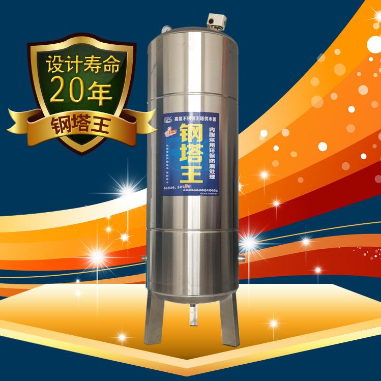 無塔給水器のステンレスの家庭用の自動圧力タンク