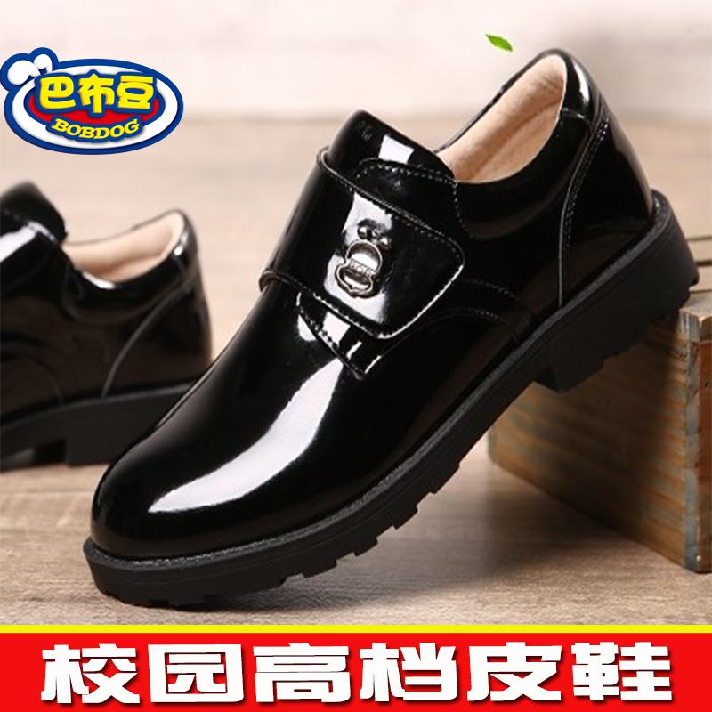 巴布豆童鞋 男童黑色