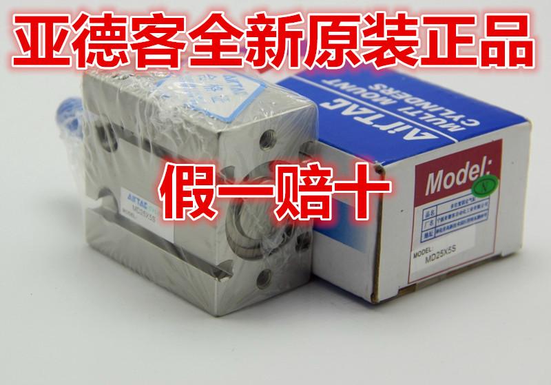 Ταϊβάν AirTAC εφοδιασμού de καλεσμένο MD πολλαπλών θέση για τον καθορισμό /MD25X10/MD25X15/MD25X25 φιάλης