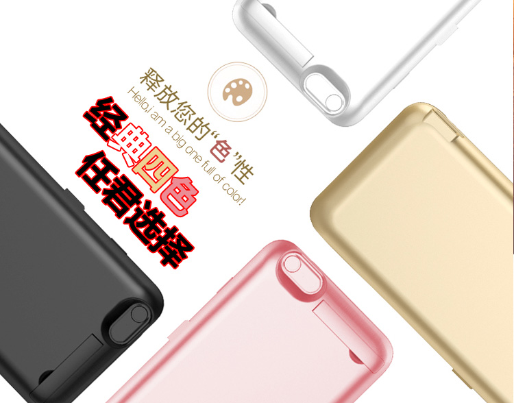 äpplet skal av trådlösa och mobila batterier iphone66s7plus po batteri standby - tillbaka till magasinet -