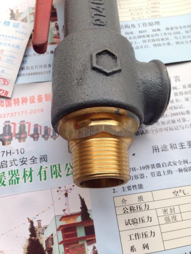laoshan säkerhetsventil sexkantiga skyltar A27H-10 våren mikroföretag öppna ventilen DN15DN20DN25
