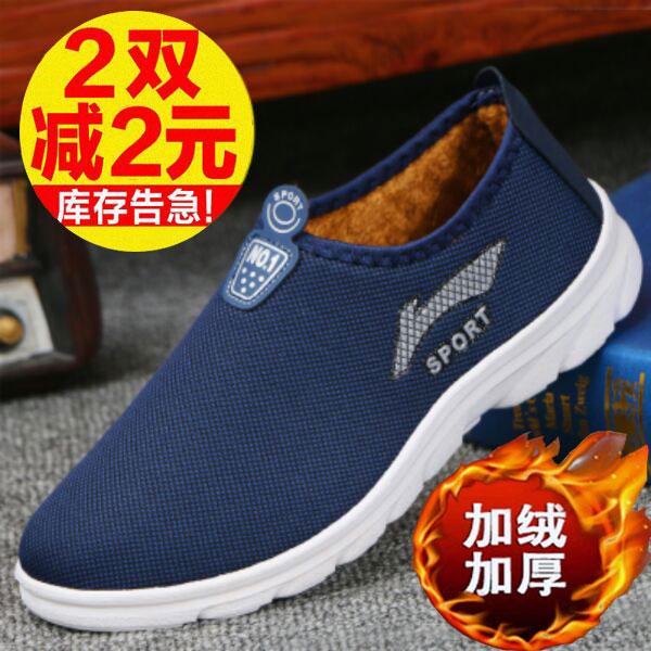 新款男棉鞋老北京布鞋防滑加绒加厚休闲鞋一脚蹬平底冬季保暖鞋