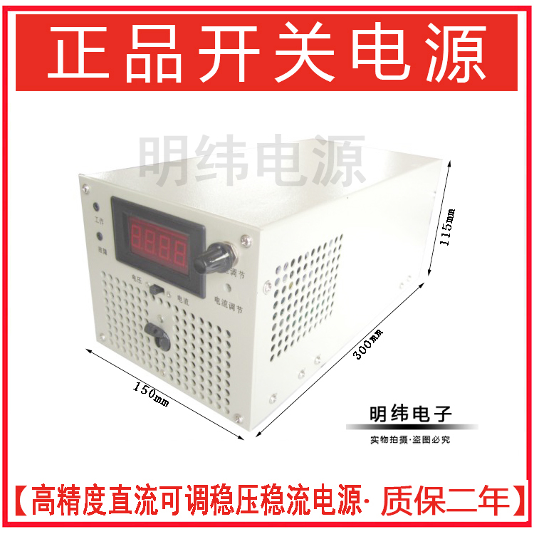 Die DC - Watt Strom. 0-550V-600V-650V test - Power