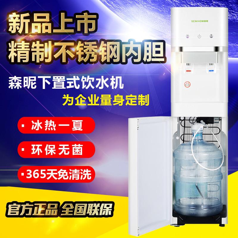 με ζεστό και κρύο νερό) κάθετη Sen γραφείο ζεστό νερό για οικιακή ανώτερη από πάγο για καθαρισμό χωρίς αναρρόφηση μπορεί να ψύξης