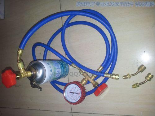 Geladeira com freezer e flúor. Fluido refrigerante r600r12r134 refrigerante Freon.