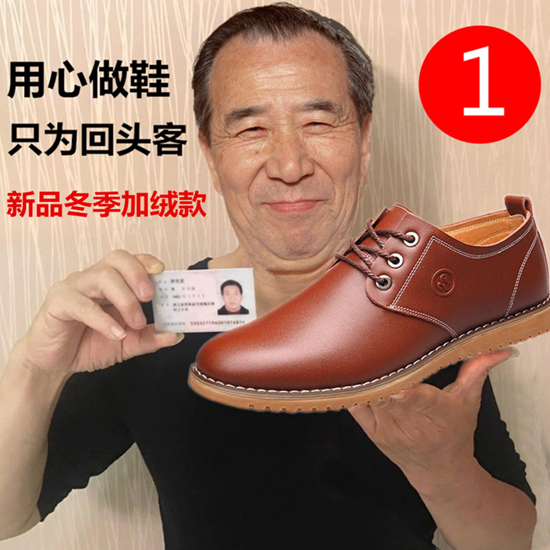 天天特价男士休闲皮鞋牛筋底棉鞋男冬季保暖加绒鞋子真皮青年男鞋