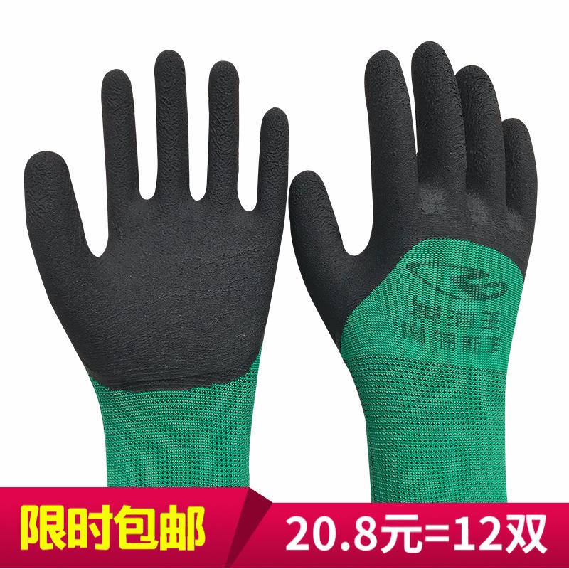 正品12双青岛新丰发泡王耐磨防护透气王防滑挂胶带胶劳保手套