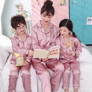 粉色 母女睡衣夏季真丝薄亲子冰丝绸睡衣中大童春秋长袖长裤睡衣