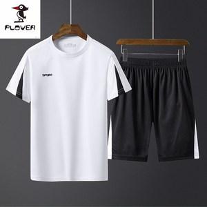 啄木鸟2019新款夏季短袖男休闲套装五分裤速干跑步透气运动套装