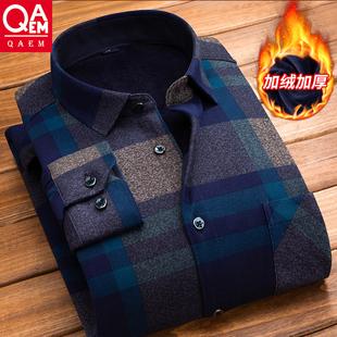 冬季衬衫男长袖加绒保暖男士格子加厚衬衣印花修身寸衣爸爸装中年