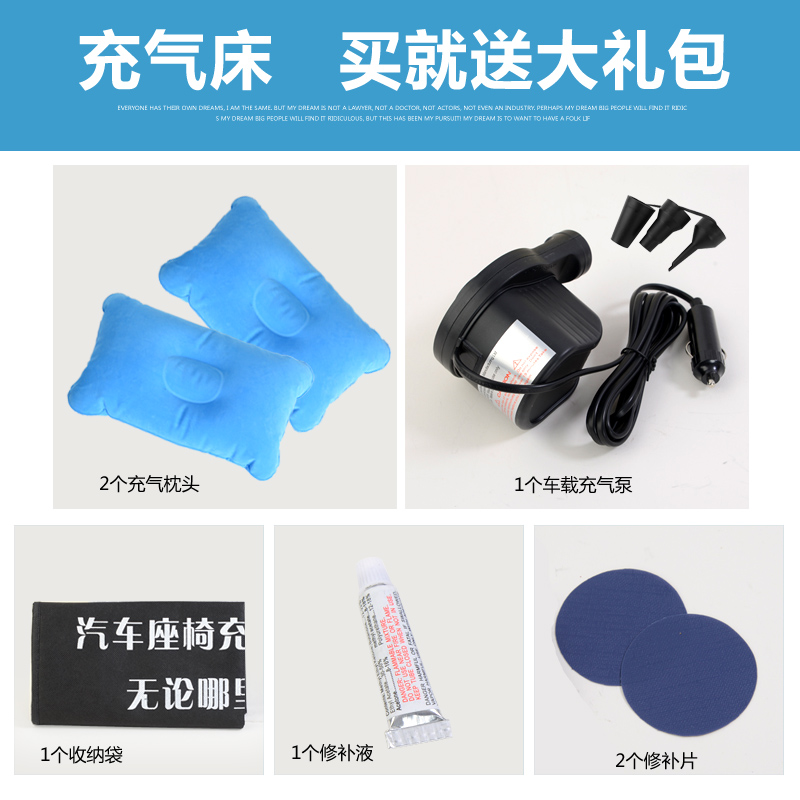Leak proof home car bed, S inflatable bed, UV car park cushion, camping air cushion, car bed