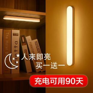 热款家用智能人体感应小夜灯自动声控灯光控充电池式过道楼道无线