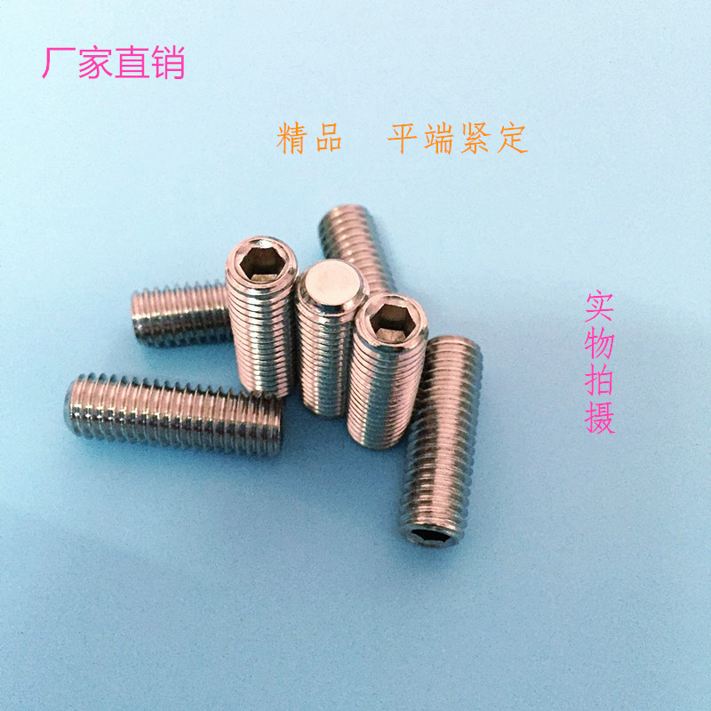 201 stainless steel flat end screw inner six angle headless screw set screw M12