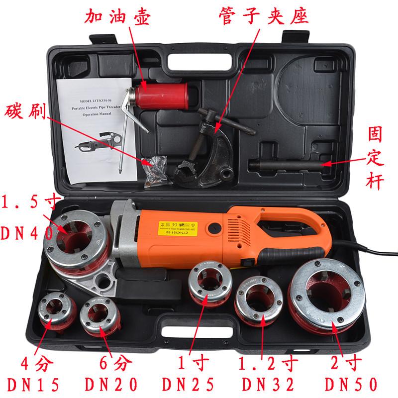 Hand held electric wire sewing machine, pipe tapping, hinge, thread, galvanized pipe, 4 inch -2 inch