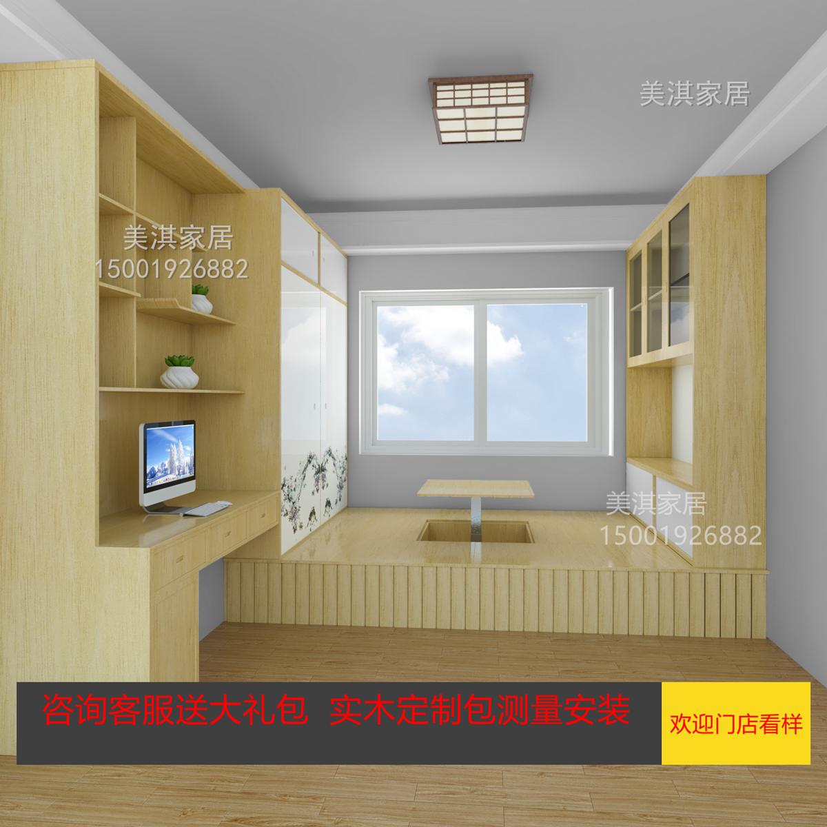 Hangzhou custom integral wood bed storage platform and customized Japanese tatami whole house furniture