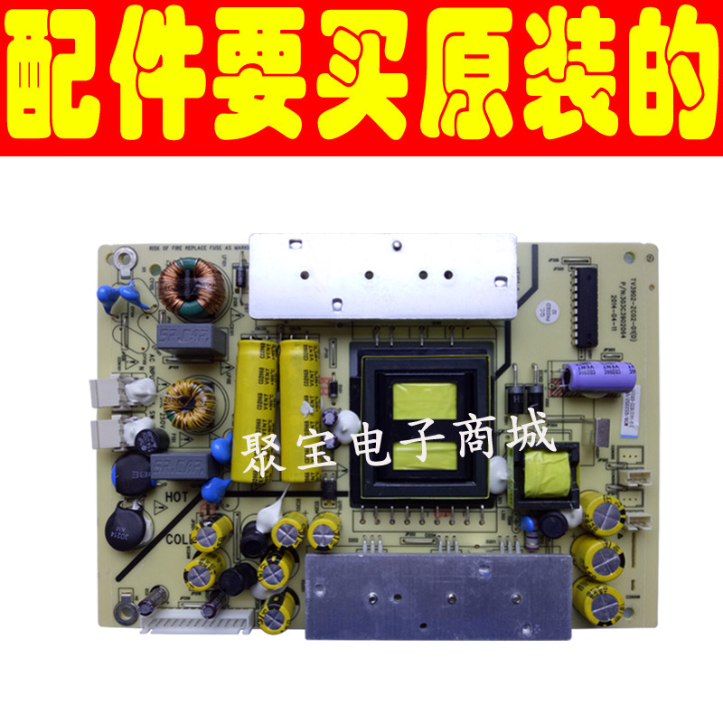 LE40D8810 TCL LCD TV power board TV3902-ZC02-01 universal (d) 303C3902064