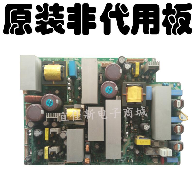 оригинальные чанхун жидкокристаллический телевизор плазменный PT4206 полномочия Совета аксессуары LJ44-00068A