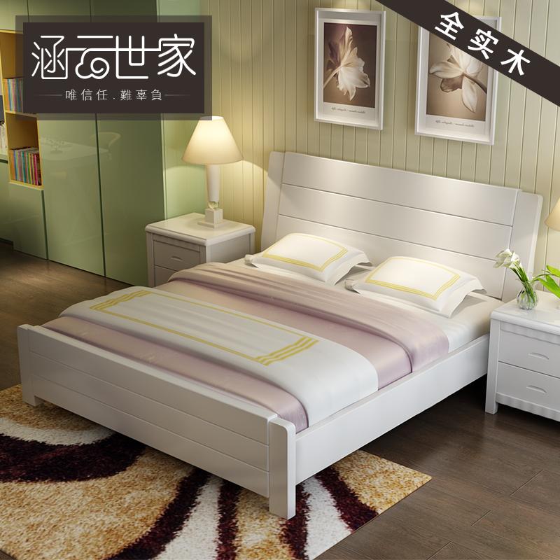 ez a kínai teljesen igazi 木床 egy fehér tölgyfa 5 kétágyas 1,8 m magas. a modern a hitvesi ágyban minimalista.