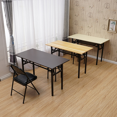 简易桌子家用折叠桌快餐桌办公桌便携式户外学习桌长条桌会议桌子