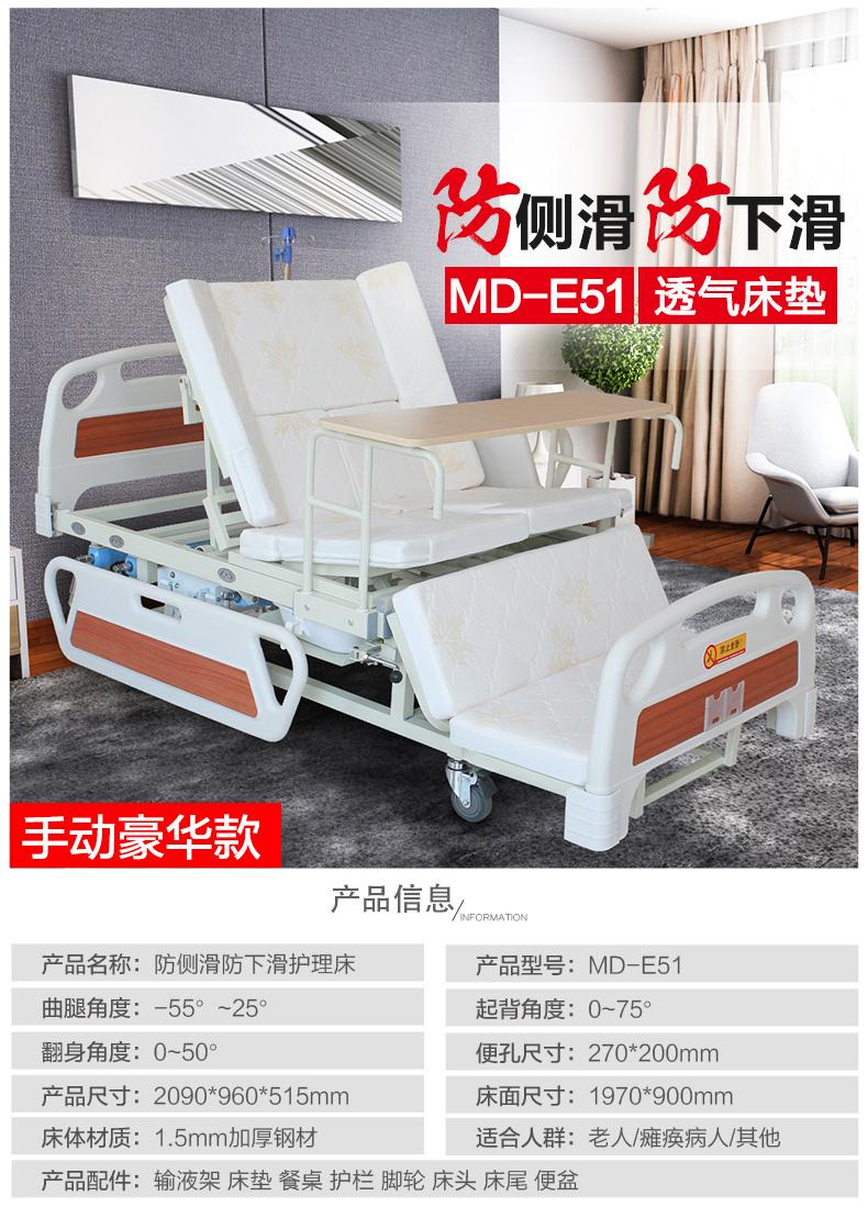 Maidest taskulamp üks mitmeotstarbeline kodumajapidamises kasutatav elektriline pöörderaadi hooldusvoodiga halvatud voodi rehabilitatsioonivoodi 39