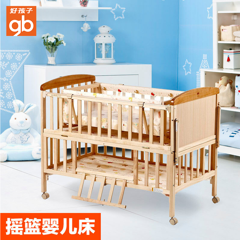 良い子ベビーベッド木造無漆赤ちゃんの多機能BB子供用ベッド松木ゆりかご蚊帳MC283ベッド