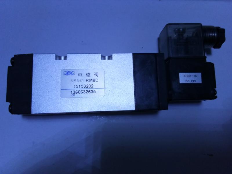 Cpm Huaneng jeffy SR361-RM5DWSR361-RM8DW características de la válvula de control eléctrico