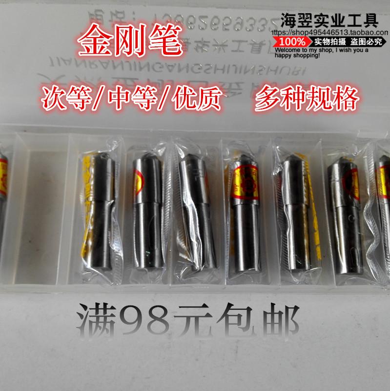 Diamond Diamond stift kommode, schleifer diamant - kommode, waschen microcarpa diamanten - stift