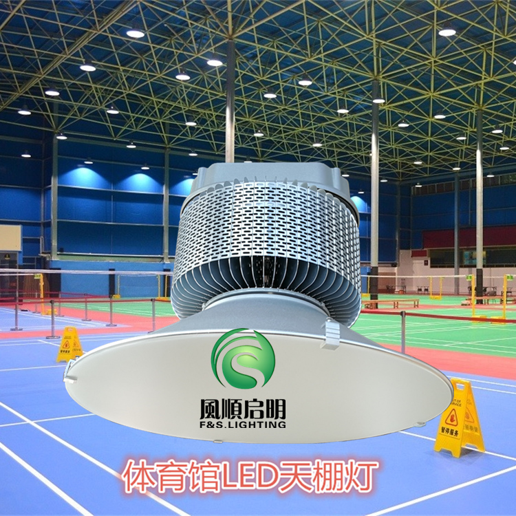 Badminton hall special lamp, badminton court, LED lighting, basketball hall, LED anti dazzle lamp