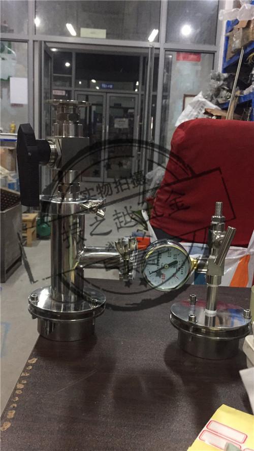La Universidad de productos consumibles dispara con fuelle, vacío, vacío, método de alto vacío, tubos de cuarzo