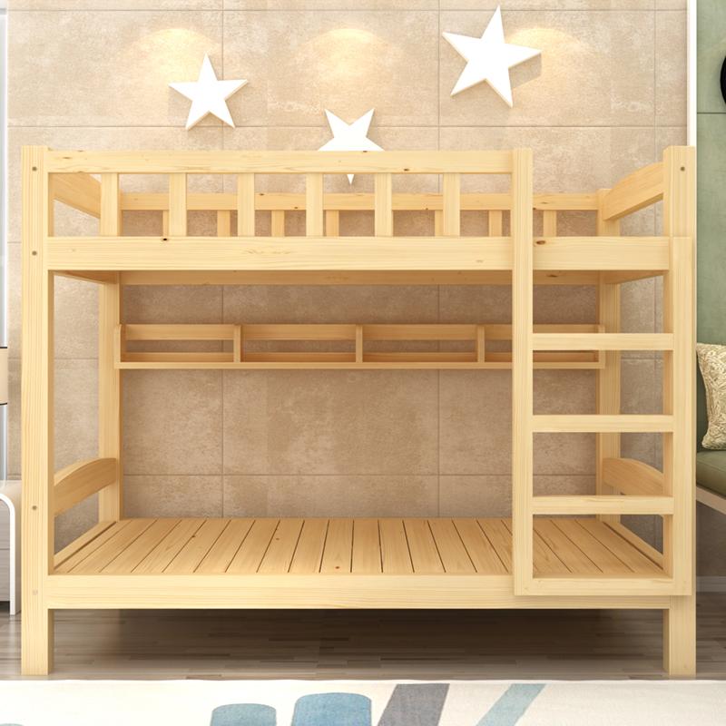 Kartel - Bett - Cluster Holz - meter - Bett - Wirtschaft - prinzessin im Bett 1,5 Umweltschutz Mädchen Bett Betten für Kinder
