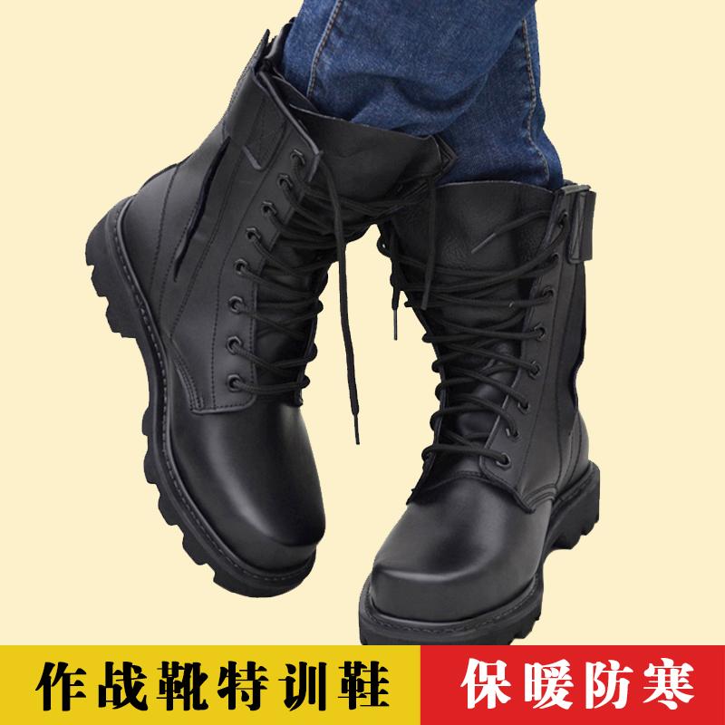 軍靴女高幫真皮戰術靴