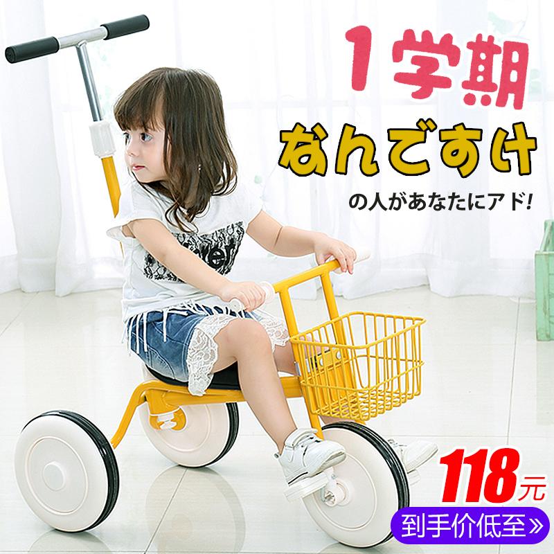 抖音儿童三轮车1-3-5岁大号手推车宝宝脚踏车轻便婴幼小孩自行