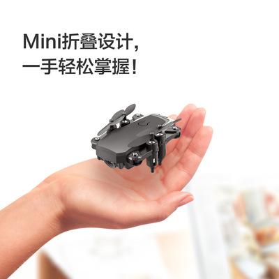 折叠Drone超迷你口袋无人机飞拍4K 遥控飞机世界上最小的手掌玩具