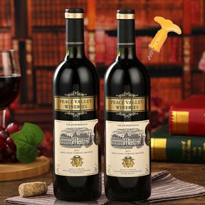 平安谷法国波尔多原瓶原装进口AOC/AOP级红酒干红葡萄酒双支装