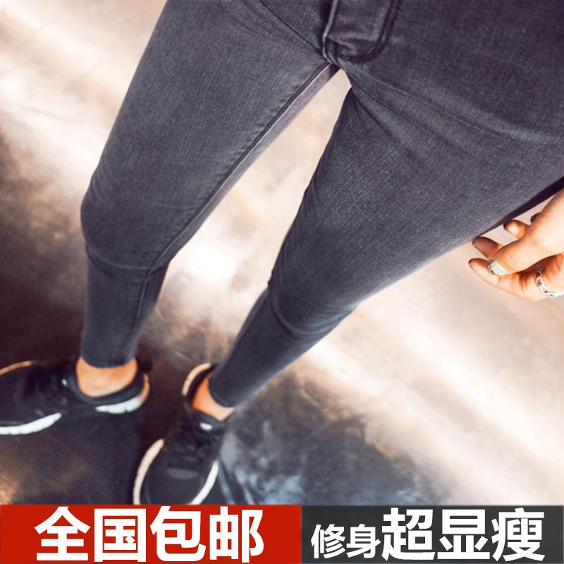 高腰九分裤小脚加绒牛仔裤女秋冬季弹力烟灰色长裤毛边破洞铅笔裤