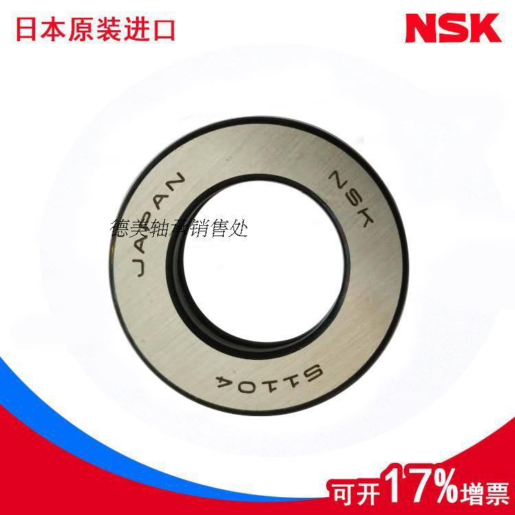 NSK Bearings 51212 51213 51214 máy móc xây dựng cho một chiều máy bay thrust ball bearings