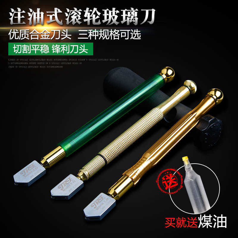 Wheeled diamond automatic cutter, tile glass glass bottle, pushing knife head, diamond roller type glass knife package