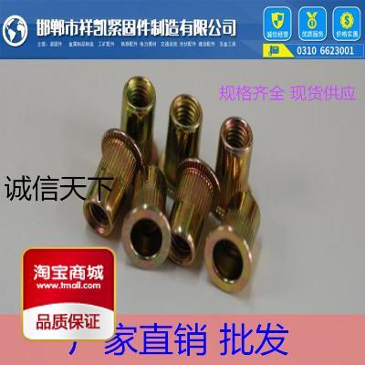 прямых производителей GB17880.1 плоский заклепка гайка m3 - m12 тянуть тянуть тянуть Кэп мать заклепка гайка т шапка