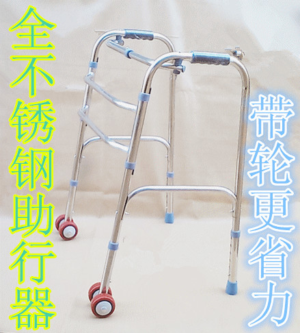 förtjockning av gånghjälpmedel kryckor hela fyra äldre stöd gå till förmån för rehabilitering av rör av rostfritt stål för att gå.