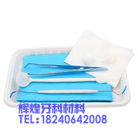 Disposable dental instrument box package tray oral examination oral package post links 50 mail package