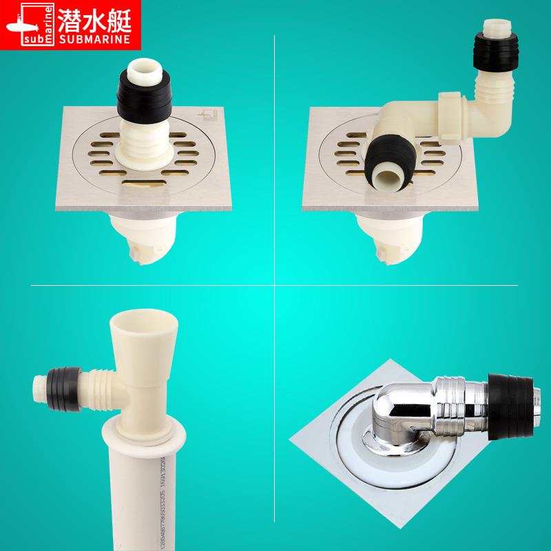 El trío de la función de adaptador de drenaje de agua de codo de alargar el tubo de drenaje de la cuenca de doble de lavadora