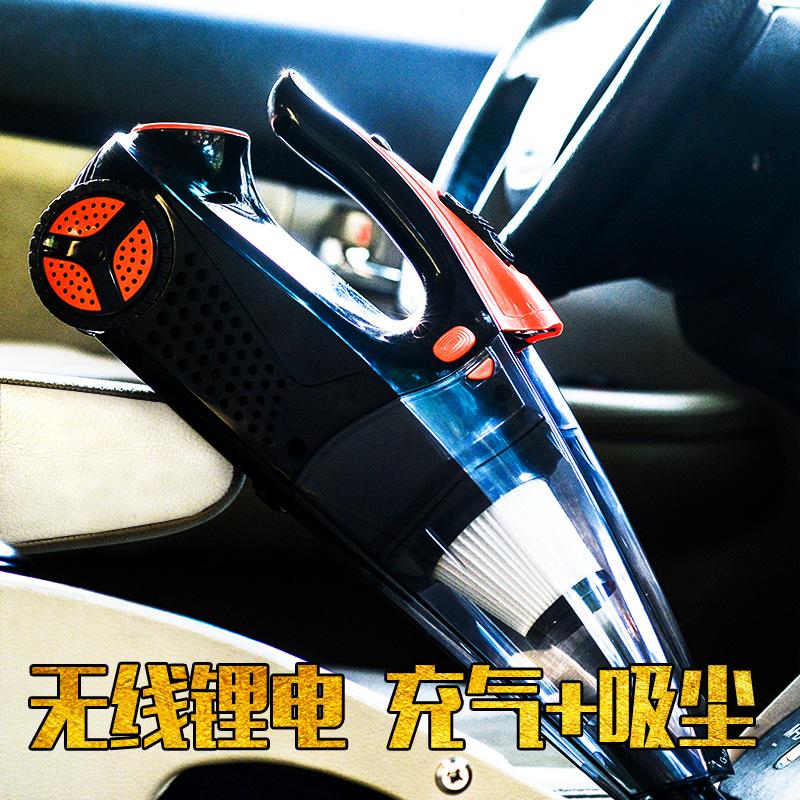 специална сила на превозното средство, прахосмукачка нагнетателна помпа на радиото на тип превозно средство по силата на дома на множество функции
