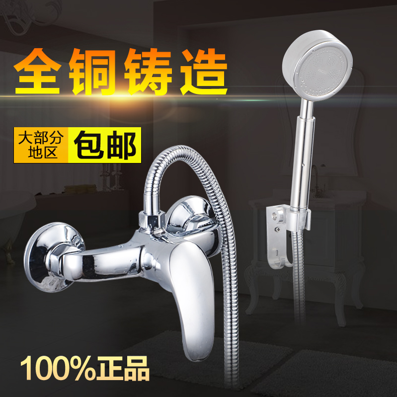 The main body of cold hot water mixing valve copper bath water heater shower shower shower faucet.