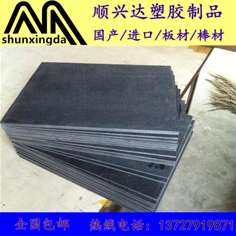 kamienie syntetyczne formy osłony termicznej statku przywóz z włókna węglowego, czarny kamień / antystatyczna syntezy odpornych na wysokie temperatury.